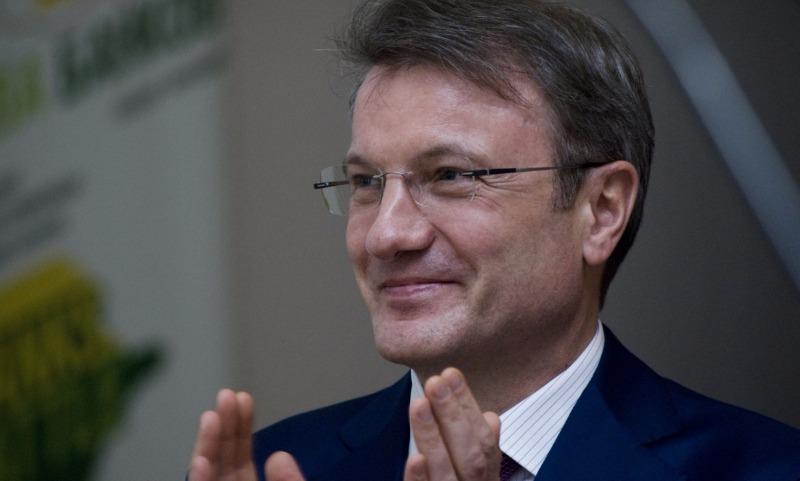 Сберегательный банк получил прибыль 207 млрд руб. заянварь-апрель нынешнего года