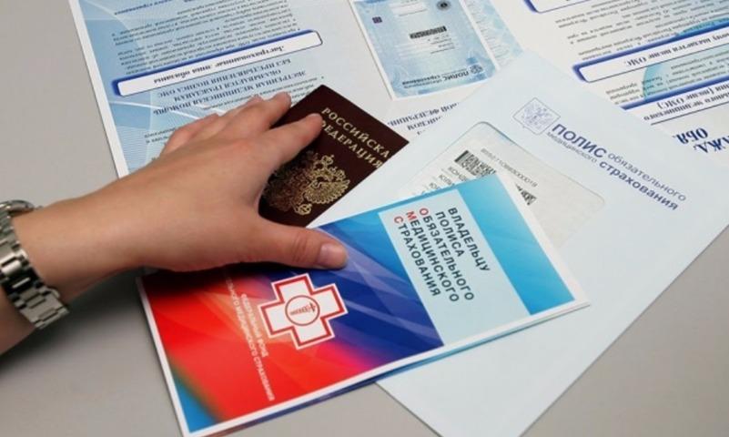 В Российской Федерации ввели новые полисы медицинского страхования