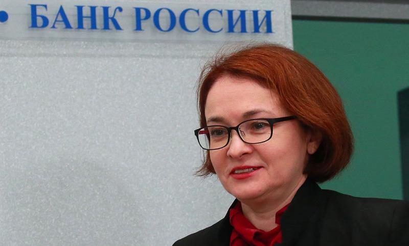Набиуллина предупредила россиян об укреплении доллара из-за Трампа