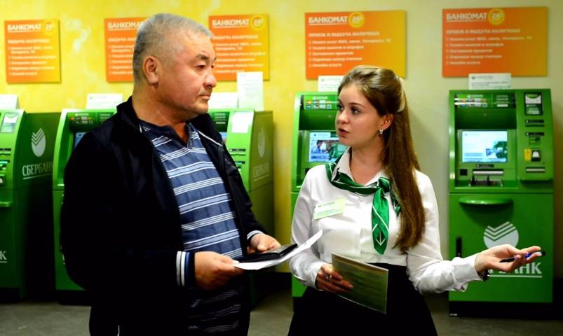 Сбербанк позволил своим клиентам получать перевыпущенные карты в любом отделении