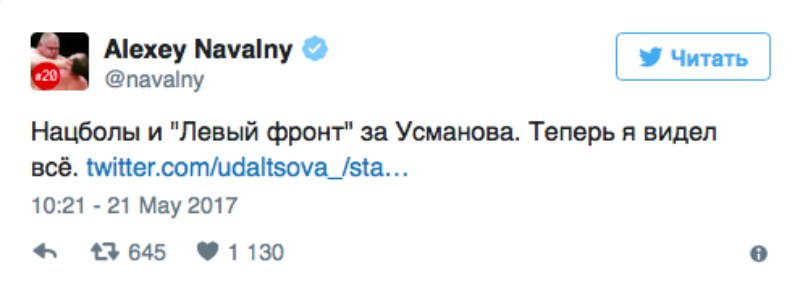 """""""Дрянь, а не человек"""", - Эдуард Лимонов по пунктам объяснил предательскую сущность Алексея Навального"""