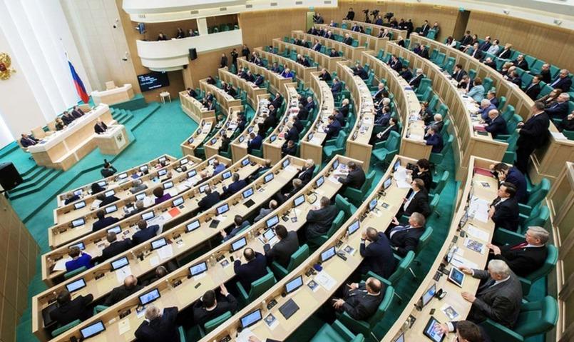 Совет Федерации одобрил изменения в Конституцию