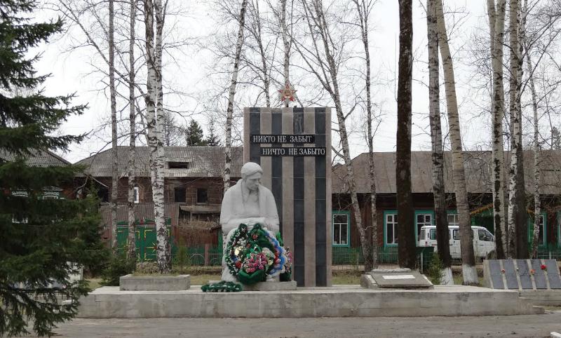 Студент из Красноярского края разрисовал свастикой мемориал «Скорбящая мать»