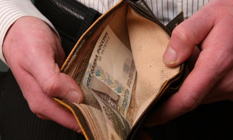 Россиянам пообещали дальнейшее падение доходов