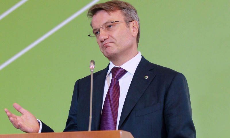 Параноидальным назвал нынешнее отношение Соединенных Штатов к России глава Сбербанка Греф