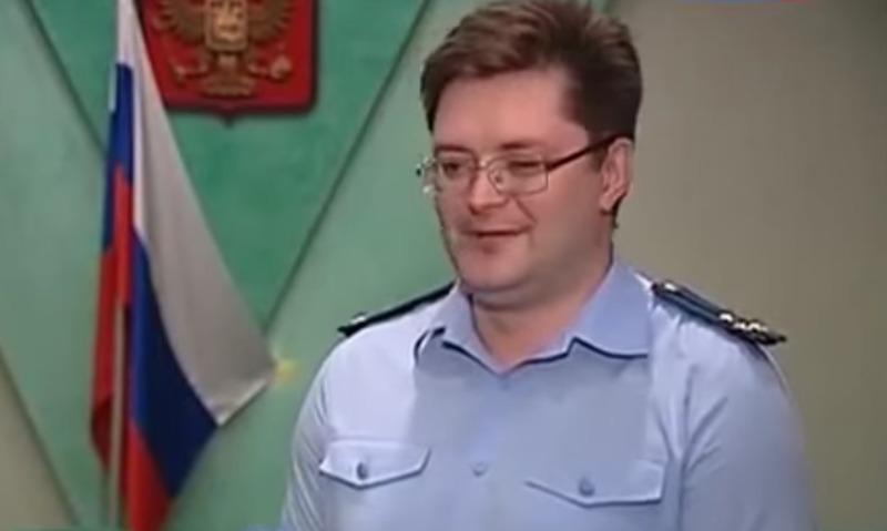 Окончено расследование уголовного дела прежнего зампрокурора Курской области