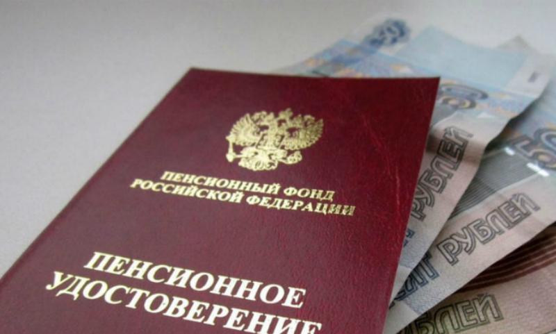 Придуман способ увеличить пенсии россиян
