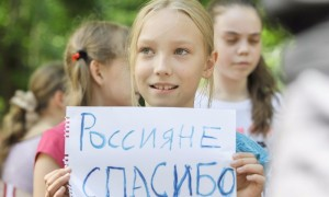 В Государственной думе назвали количество уехавших с 2014 года в Россию граждан Украины