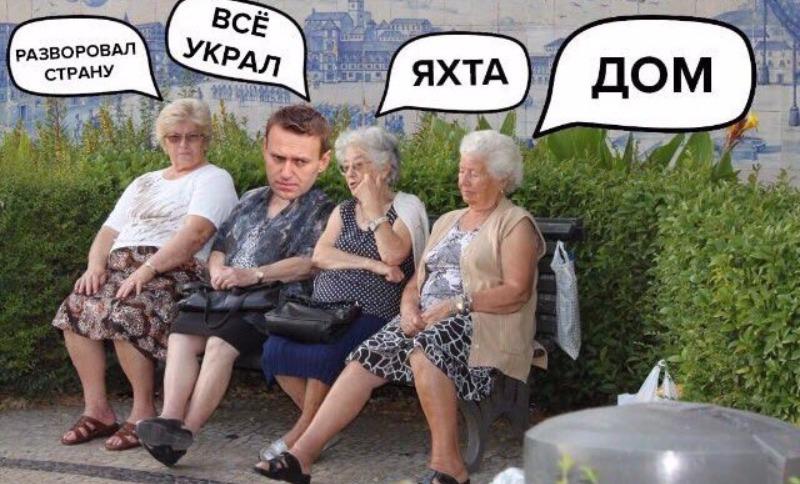 Усманов пообещал ценные призы за лучший мем о себе по теме конфликта с Навальным