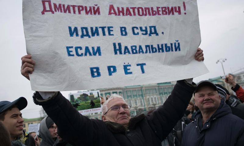 В МВД не нашли никаких нарушений закона по фактам из расследования Навального по Медведеву