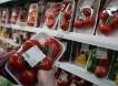 http://bloknot.ru/obshhestvo/turetskie-pomidory-pustili-na-rossijskij-ry-nok-538353.html