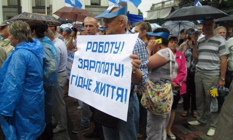 Украина поднялась на четвертое место в мире по наивысшему показателю смертности населения