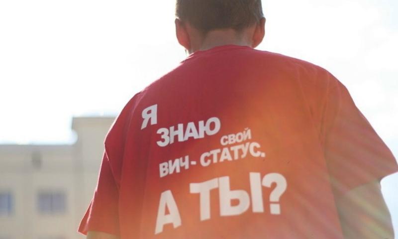 Ситуацию с распространением ВИЧ в России признали критической
