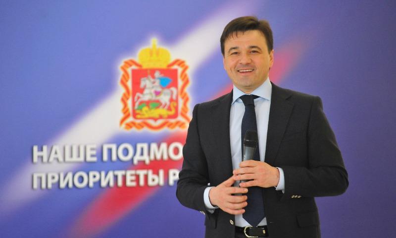 Д.Марков: средняя заработная плата докторов вПодмосковье вырастет до89 тыс. руб.