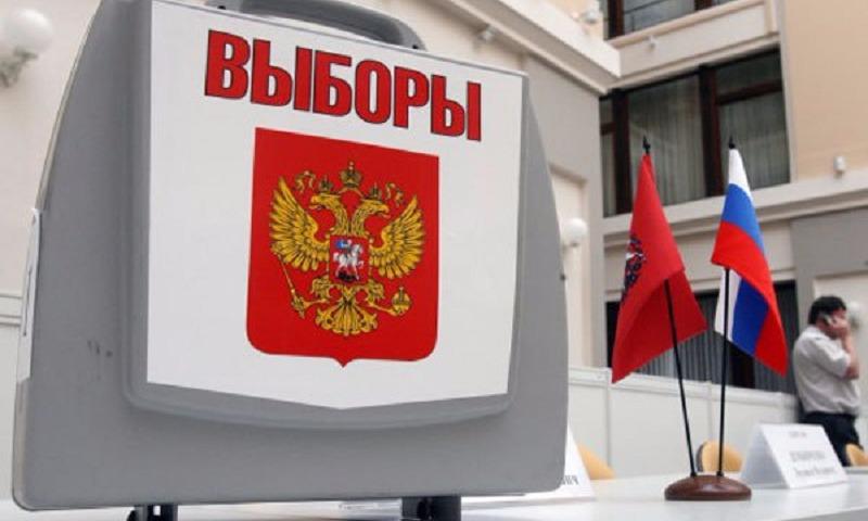 Теперь официально: выборы президента России-2018 пройдут в четвертую годовщину присоединения Крыма