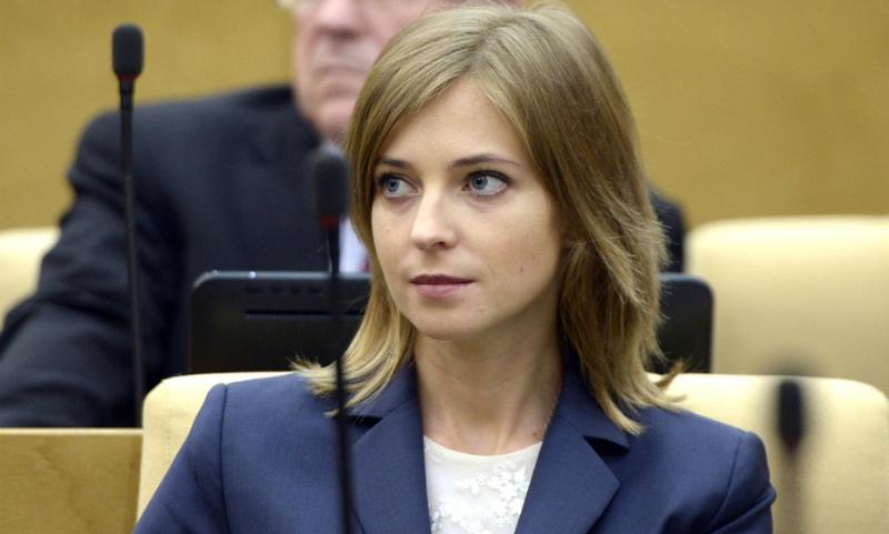 Наталья Поклонская заподозрила