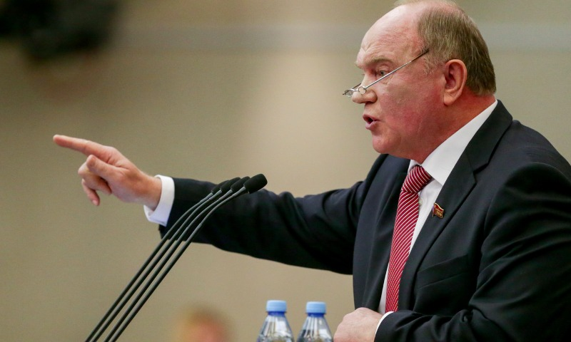 Лидер КПРФ Зюганов назвал три самые главные опасности для современной России