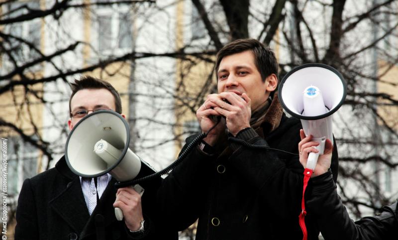 Видеоролик о фиктивности поправок в закон о реновации записал экс-депутат Госдумы