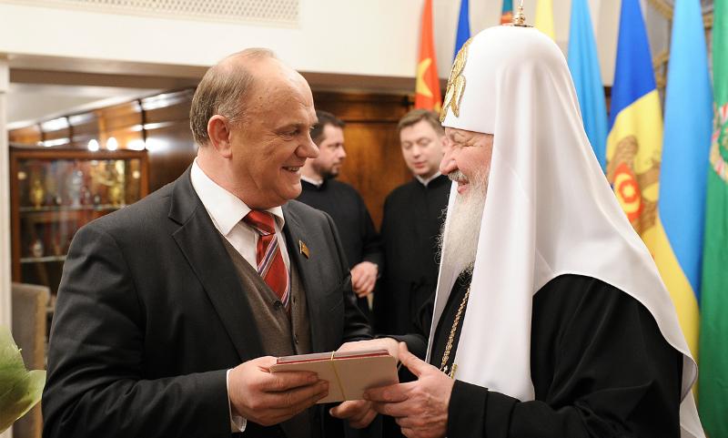 Коммунисты предложили отмечать День России в День крещения Руси