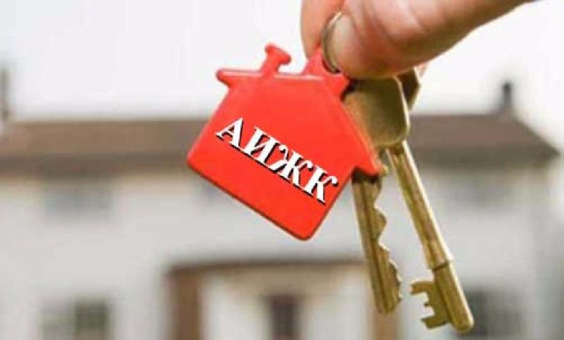 Руководитель АИЖК: ипотечная ставка в6-7% достижима нагоризонте 2-х лет