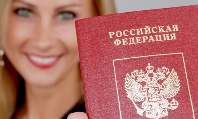Присяга для желающих стать гражданином России готова