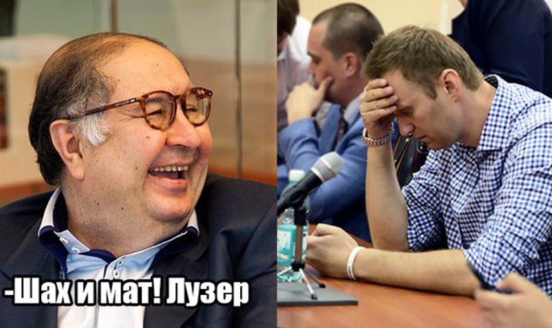 Растерявшийся Усманов наградил нескольких победителей - авторов мемов на себя