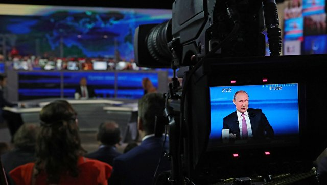 Путин заявил о существовании машины времени