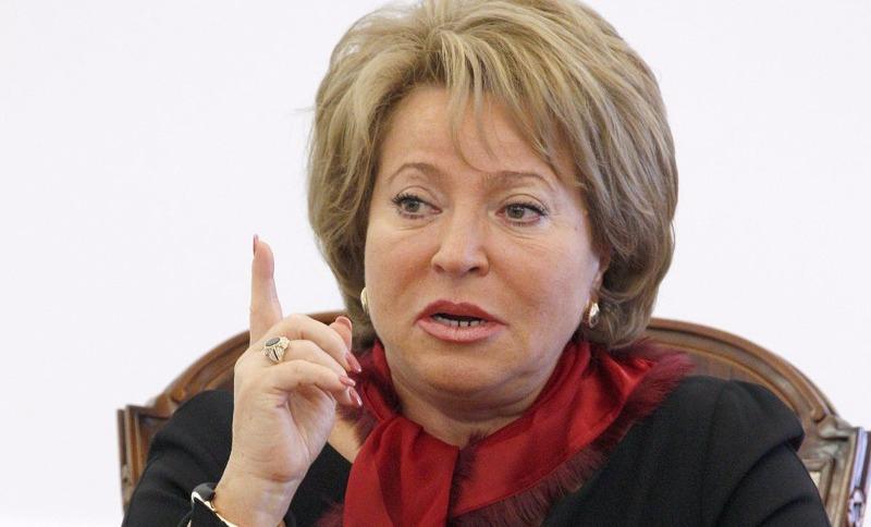 Матвиенко предложила брать деньги из материнского капитала