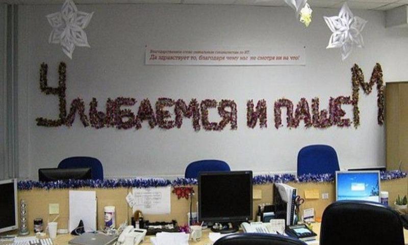 Коммунисты хотят лишить россиян новогодних каникул ради экономии