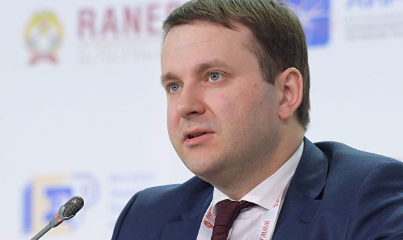 Орешкин назвал криптовалюту глобальной финансовой пирамидой