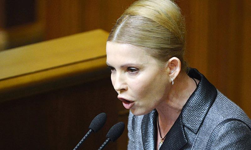 Любопытная Тимошенко поинтересовалась, как