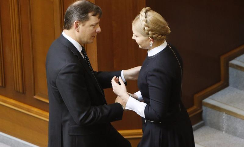 Тимошенко показала в Раде шокирующий видеокомпромат на радикала Ляшко