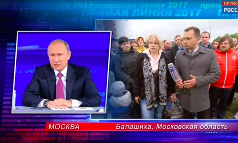 Российский лидер пообещал жителям Балашихи решить больной вопрос с мусорной свалкой в Кучино