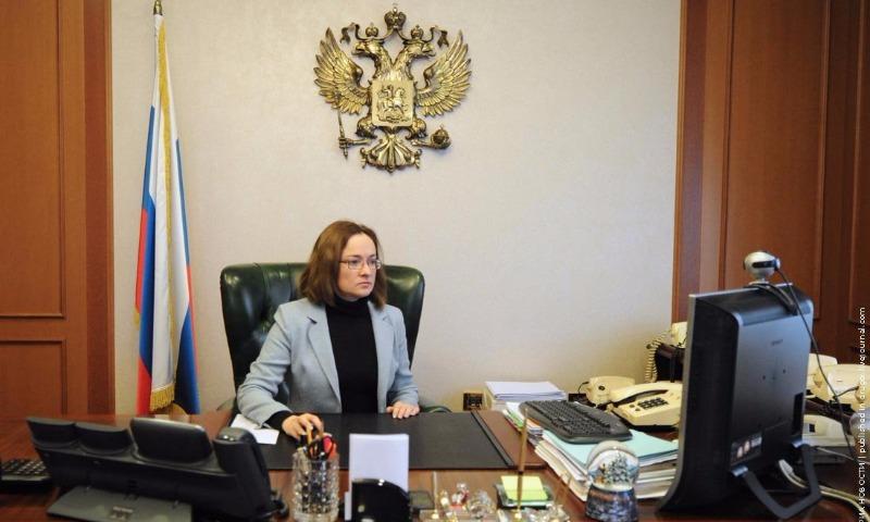 Банк РФ снизил главную ставку до9% годовых