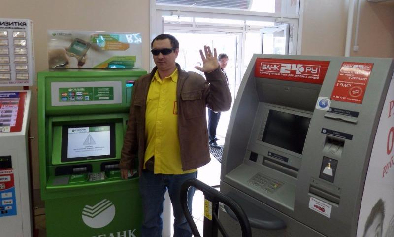 Центробанк предупредил оросте числа фальшивых купюр вбанкоматах