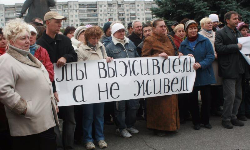 У каждого десятого жителя России нет денег даже на еду