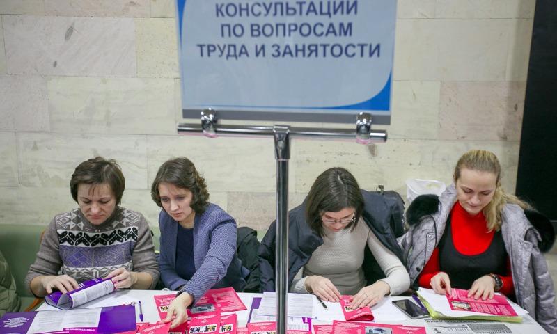 Российское правительство решило оставить размер пособия по безработице на прежнем уровне