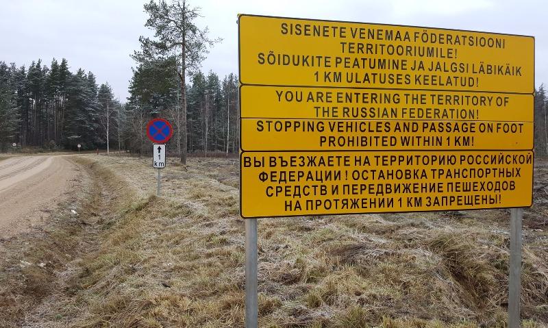 Двое эстонских рабочих доверились навигатору и неожиданно заехали на территорию России