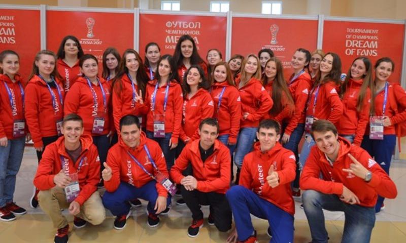 Российские волонтеры.