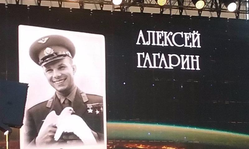 Первого космонавта на планете Гагарина переименовали на праздновании Дня России в Самаре