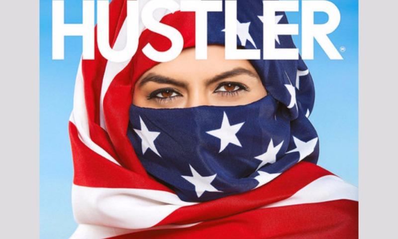 Hustler представил самую провокационную обложку мужского журнала современности