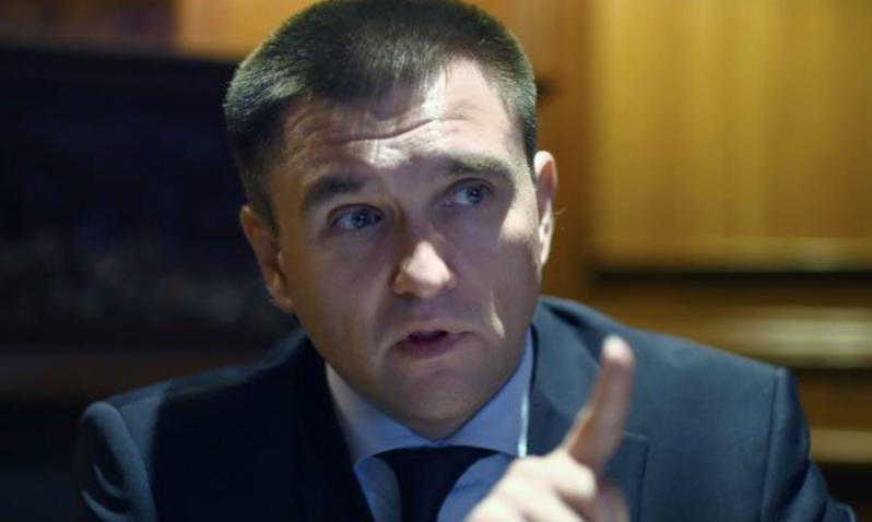 Глава МИД Украины рассказал, как обойтись без визового режима с Россией