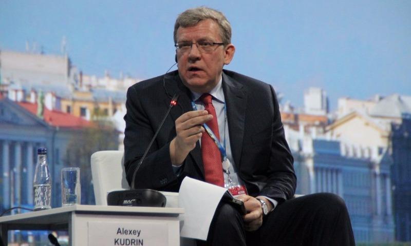 Кудрин заявил в Санкт-Петербурге, что Россия не нуждается в государственных компаниях