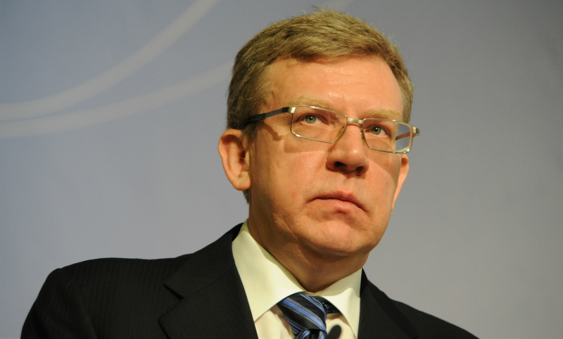 Алексей Кудрин предложил на треть сократить количество госслужащих в России