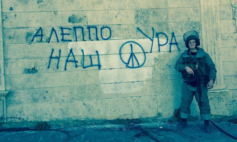 Спасавший Пальмиру российский сапер