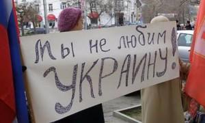 Треть россиян плохо относятся к Украине и хотят введения визового режима