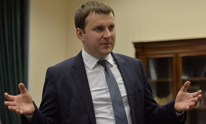 Орешкин заявил об ослаблении курса рубля из-за повышения ставки ФРС Соединенных Штатов