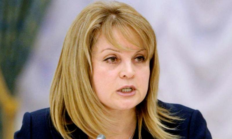 ЦИК признал итоги выборов в Приморье недействительными