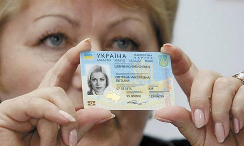 Чтобы получить новые украинские загранпаспорта крымчанам нужно пройти спецпроверку