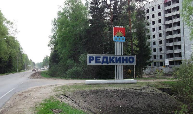 Москвич во время застолья застрелил восьмерых дачников в Тверской области